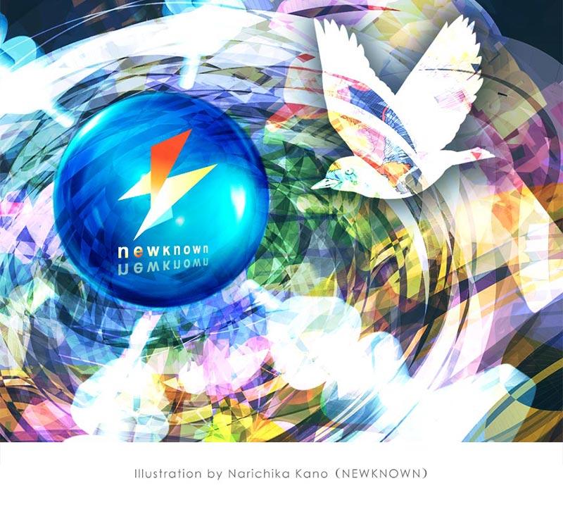 沖縄でデザインのお仕事ニューノウン