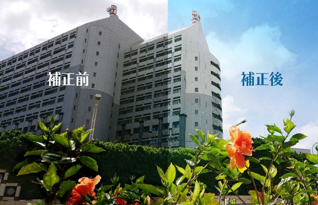 那覇県庁の写真加工